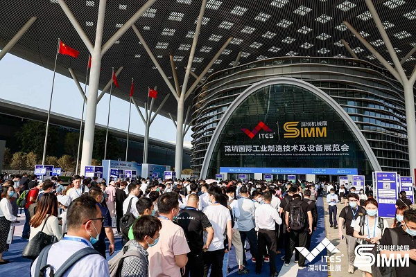 ITES 2021 : The South China Manufacturing Bench-marking Event Was Successfully Closed in April