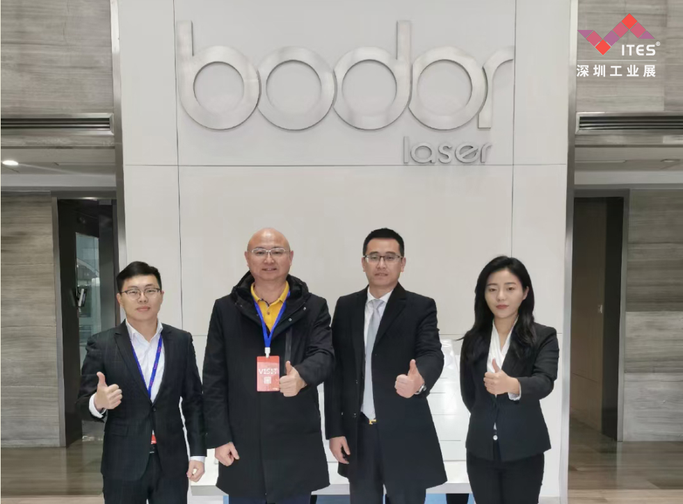 Business Visit | Bodor Laser, a company focused on the production of high-power fiber laser cutting machines.