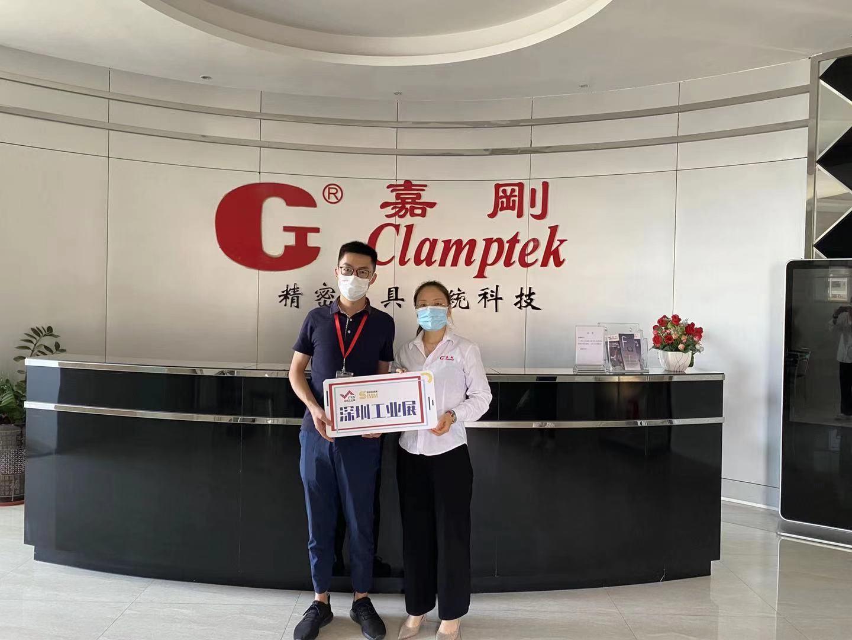 Business Visit | Clamptek Enterprise Co., Ltd