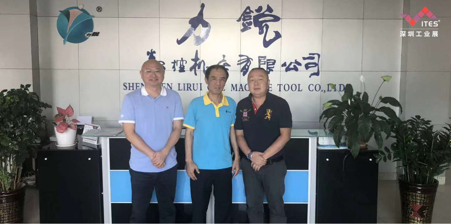 Business Visit | Shenzhen Lirui CNC Machine Tool Co., Ltd., a high-tech enterprise specializing in R & D and manufacturing of EDM CNC/ high precision wire cutting machine tools.