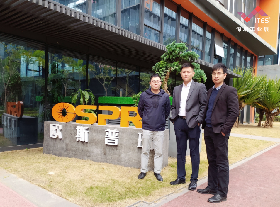 Business Visit | Shenzhen Ospri Intelligent Technology Co., Ltd., an enterprise dedicated to R&D, production, sales and service of industrial laser core components and industrial automation control system.