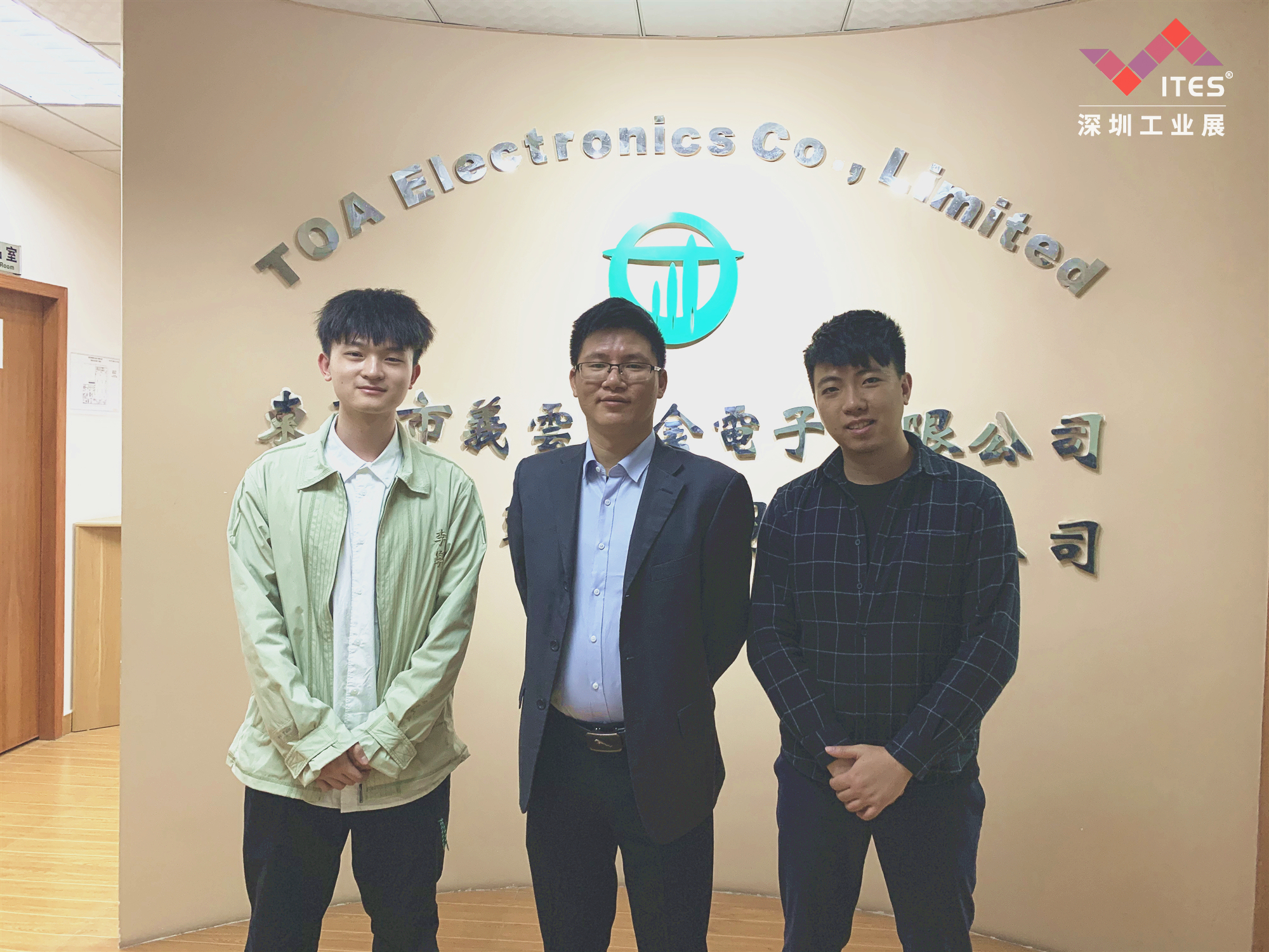 Business Visit | TOA Electronics, the first-grade supplier of Japan's Sharp and South Korea's Samsung.