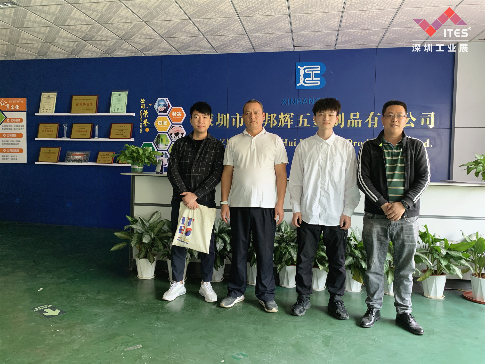 Business Visit | Shenzhen Xinbanghui Hardware Products, a company focused on hardware automation equipment parts manufacturing.