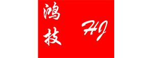 东莞市鸿技金属制品有限公司