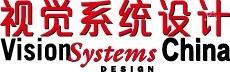 视觉系统设计—为中国工程师和集成商提供视觉与自动化解决方案