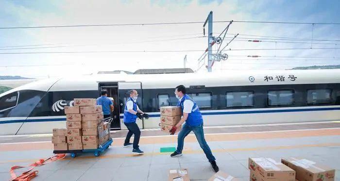 高铁快递.jpg